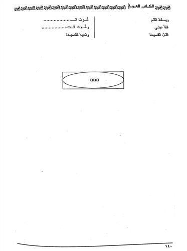 W500.jpg?authroot=findit.library.yale.edu&parentfolder=digcoll:2845445&ip=3.85.143