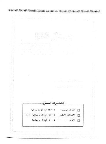 W500.jpg?authroot=findit.library.yale.edu&parentfolder=digcoll:2845458&ip=34.204.43