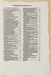 256.jpg?authroot=findit.library.yale.edu&parentfolder=digcoll:22466&ip=54.146.206
