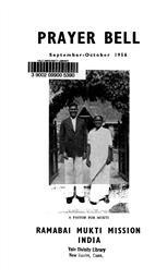 256.jpg?authroot=findit.library.yale.edu&parentfolder=digcoll:211833&ip=34.236.38