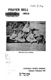 256.jpg?authroot=findit.library.yale.edu&parentfolder=digcoll:211939&ip=54.226.4