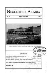 256.jpg?authroot=findit.library.yale.edu&parentfolder=digcoll:411857&ip=54.92.148