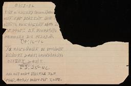 256.jpg?authroot=findit.library.yale.edu&parentfolder=digcoll:4029576&ip=54.174.43