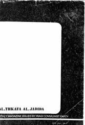 256.jpg?authroot=findit.library.yale.edu&parentfolder=digcoll:2845865&ip=54.145.45