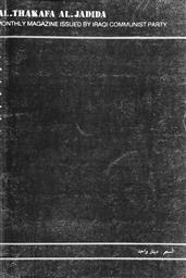 256.jpg?authroot=findit.library.yale.edu&parentfolder=digcoll:2845778&ip=34.231.247
