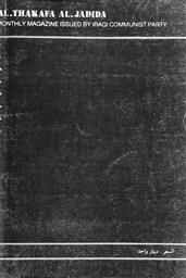 256.jpg?authroot=findit.library.yale.edu&parentfolder=digcoll:2845778&ip=54.172.234