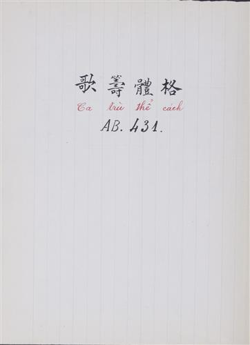 500.jpg?authroot=findit.library.yale.edu&parentfolder=digcoll:14712&ip=54.80.189