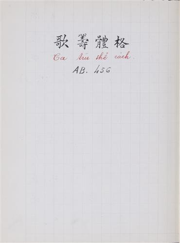 500.jpg?authroot=findit.library.yale.edu&parentfolder=digcoll:14753&ip=54.166.130