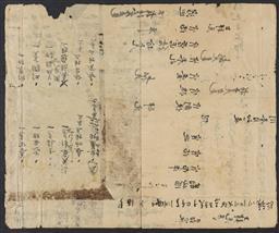 256.jpg?authroot=findit.library.yale.edu&parentfolder=digcoll:18367&ip=54.196.98