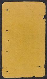 256.jpg?authroot=findit.library.yale.edu&parentfolder=digcoll:18540&ip=3.87.147