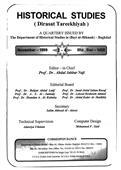 170.jpg?authroot=findit.library.yale.edu&parentfolder=digcoll:2845418&ip=3.92.28
