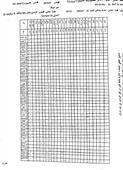 170.jpg?authroot=findit.library.yale.edu&parentfolder=digcoll:2846376&ip=34.207.78