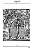 170.jpg?authroot=findit.library.yale.edu&parentfolder=digcoll:2845719&ip=54.145.45