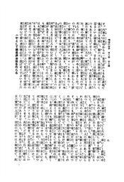 256.jpg?authroot=findit.library.yale.edu&parentfolder=digcoll:413875&ip=3.91.157