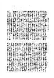 256.jpg?authroot=findit.library.yale.edu&parentfolder=digcoll:419302&ip=18.207.136