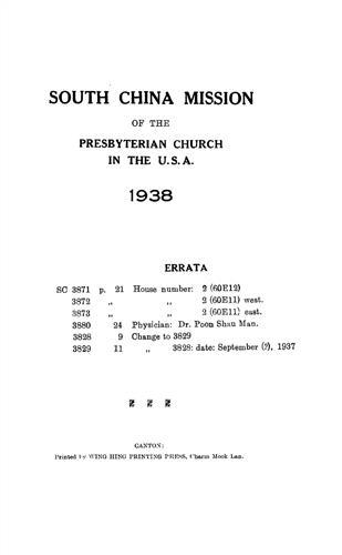 500.jpg?authroot=findit.library.yale.edu&parentfolder=digcoll:19482&ip=3.90.204