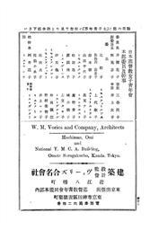 256.jpg?authroot=findit.library.yale.edu&parentfolder=digcoll:430757&ip=18.204.227