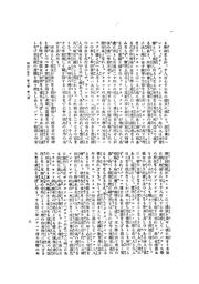 256.jpg?authroot=findit.library.yale.edu&parentfolder=digcoll:437900&ip=3.90.56