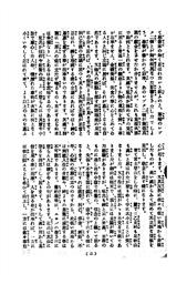 256.jpg?authroot=findit.library.yale.edu&parentfolder=digcoll:440084&ip=34.207.78